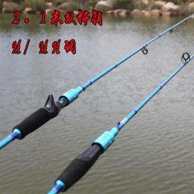 渔管家渔具加盟