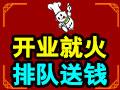 食客多瓦罐快餐招商加盟