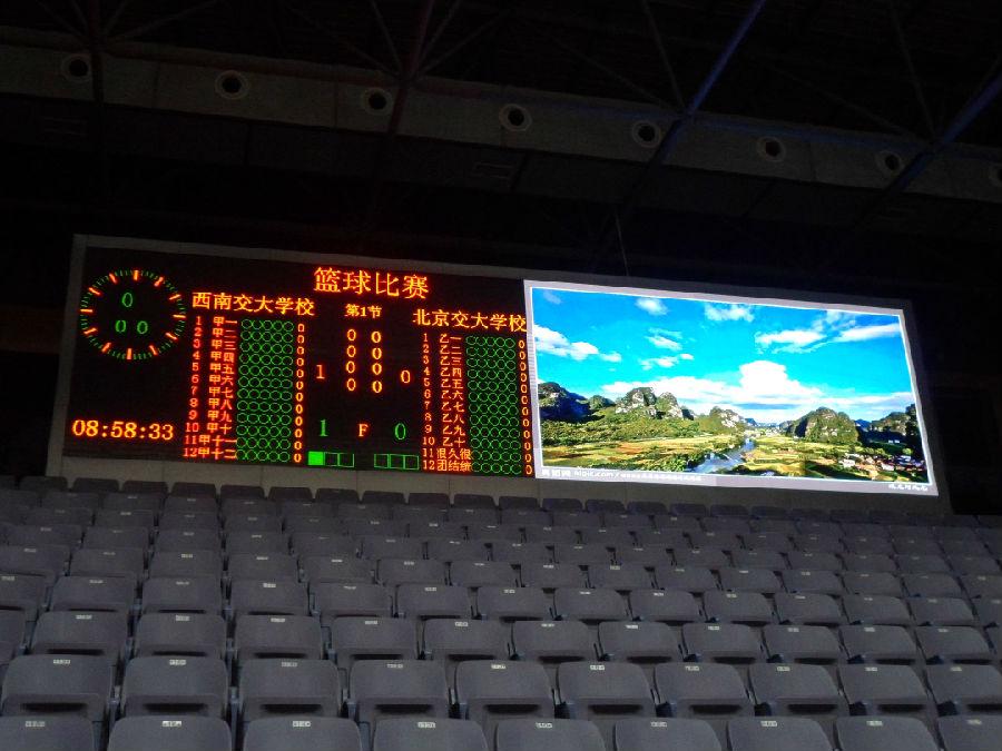 体育馆led显示屏