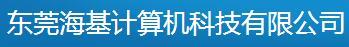 海基机械设备招商加盟