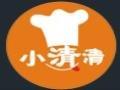 小清清馄饨招商加盟