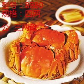 大闸蟹烧烤招商加盟