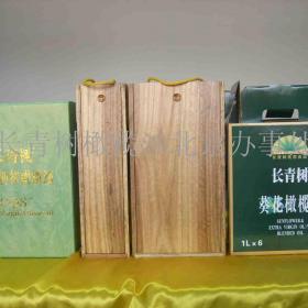 长青树橄榄油招商加盟