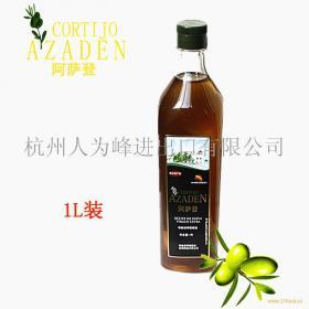 阿萨登橄榄油进口橄榄油招商加盟