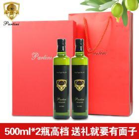 帕帝尼橄榄油招商加盟