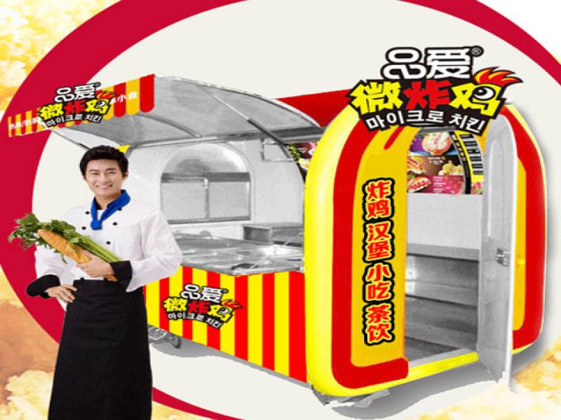 品爱韩式微炸鸡招商加盟