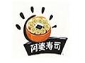 阿婆韩国寿司招商加盟