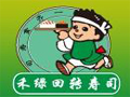 禾绿回转寿司招商加盟