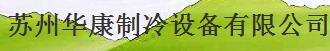 华康保温材料招商加盟
