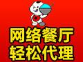 foodme网络订餐系统招商加盟