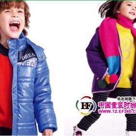 达兴儿童用品童装招商加盟