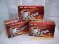 工贸塑身咖啡招商加盟