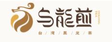 乌龙煎茶饮加盟