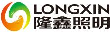 隆鑫照明设备招商加盟