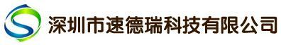速德瑞机械设备招商加盟