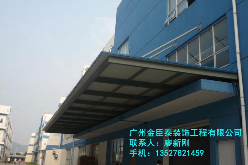 山钢结构现货 不锈钢隔断厂房搭建安装