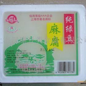 汉康豆类食品招商加盟