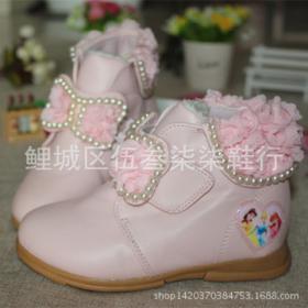 伍叁柒柒童鞋招商加盟
