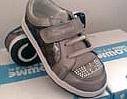 富罗迷品牌童鞋招商加盟