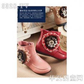U88女童靴子招商加盟