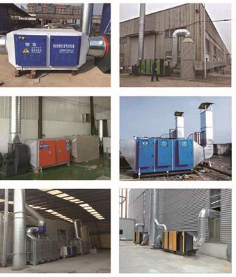 晟恩科技环保设备机械加盟