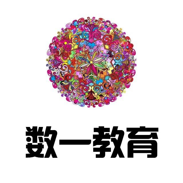 深圳大学的组织结构图