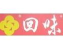 回味(wei)小(xiao)吃加(jia)盟