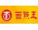面(mian)點王小(xiao)吃加(jia)盟