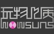 玩物上質(zhi)禮(li)品加yong) width=