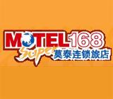 莫泰168连锁酒店加盟