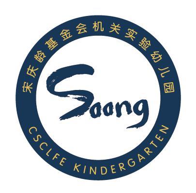 宋庆龄基金会机关实验幼儿园加盟合作