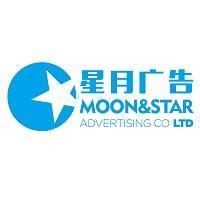 星月广告户外媒体招商