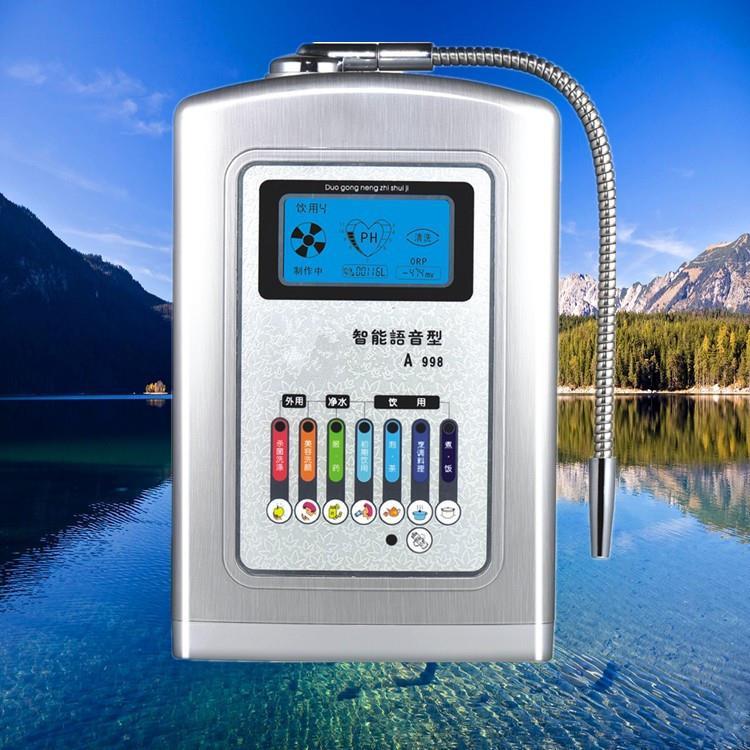 健益电解水机环保科技招商
