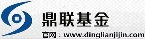 鼎联基金金融借贷招商加盟