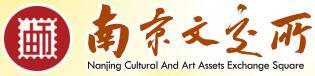 南京文交所金融基金招商加盟
