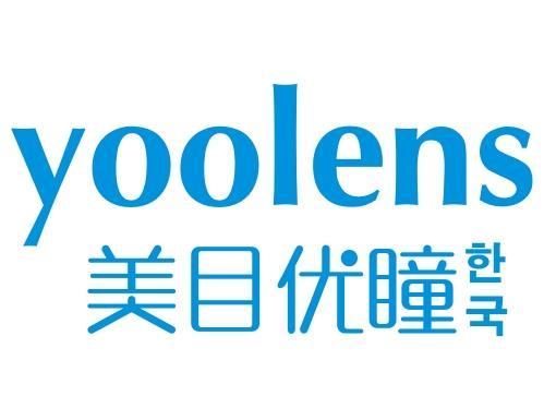 yoolens美目优瞳美瞳店加盟