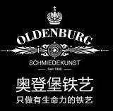 奥登堡铁艺门代理招商