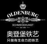 奥登堡铁艺家具代理招商