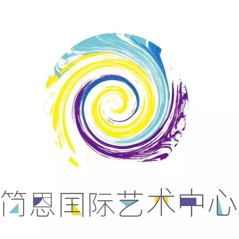 简恩国际艺术中心少儿美术培训诚招加盟
