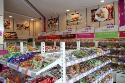 小成本零食店七月初七加盟图片