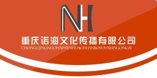 诺海文化公关执行策划加盟