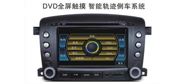 博宏信息車載DVD導航儀招商加盟