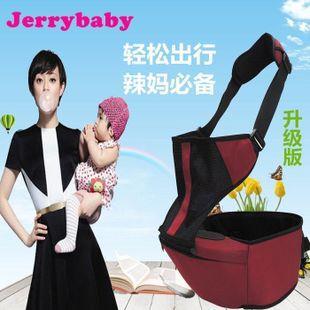 麦拉风母婴用品招商加盟