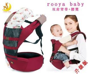 ROOYA BABY嬰兒用品招商加盟