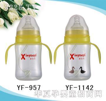 新优怡婴儿奶瓶招商加盟