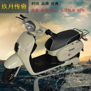 玖月传奇电动摩托车招商加盟