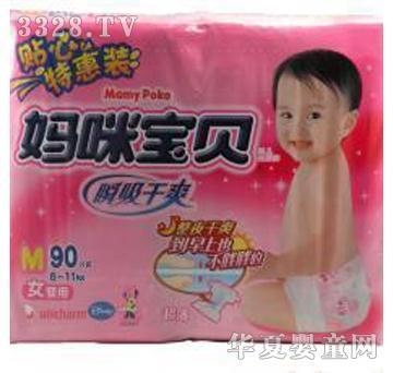益婴坊纸尿裤招商加盟
