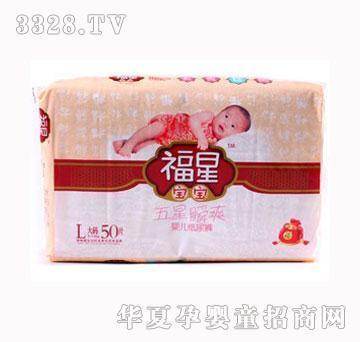 福星宝宝纸尿裤招商加盟