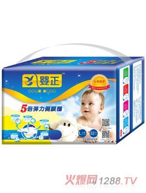婴正婴儿纸尿裤招商加盟