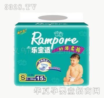 静洁婴儿纸尿裤招商加盟